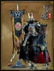 Zhang Fei (Yide) Set - Three Kingdoms Figure - 303 Toys