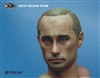 Iron Curtain President Head - Belet 1/6 Scale Headsculpt
