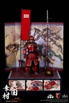 Sanada Yukimura Deluxe - Empire Series - Japan's Warring States - COO 1/6 Scale Figure