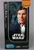 Han Solo - Star Wars Episode 4 New Hope - Sideshow CONSIGNMENT