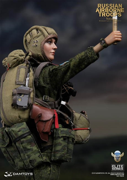 Natalia Russian Airborne Troops