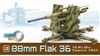 1/72 88mm FlaK 36, 10.Pz.Div. Tunisia 1943 Dragon Armor 1/72 Diecast Model