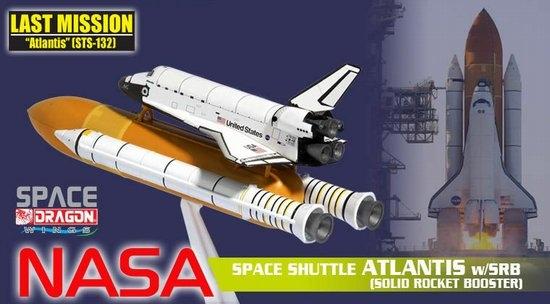space shuttle atlantis toy - photo #11