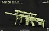 MK20 Sniper Support Rifle - Easy and Simple - Version E