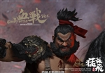 Zhang Yide - Bloody Fighting Version  - InFlames Toys 1/6 Scale Figure