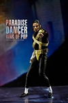 Paradise Dancer Version B - King of Figure - 1/6 Scale Figure