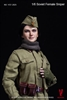 WWII Soviet Female Sniper - Very Cool 1/6 Figure - 2025
