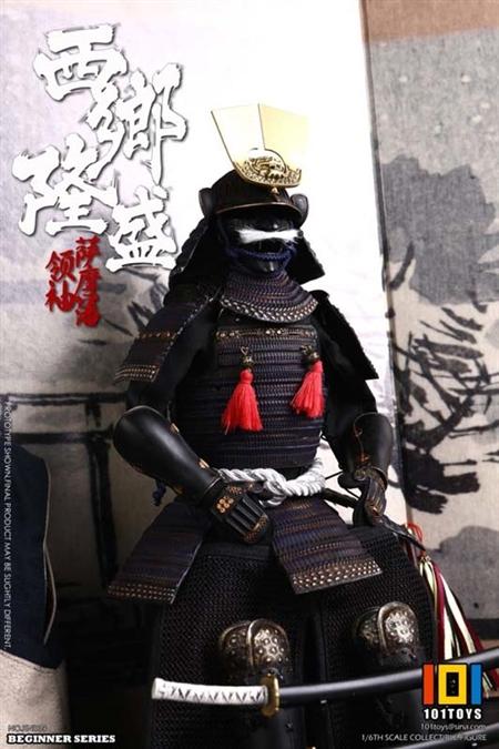 SAIGO TAKAMORI 1//6 Scale 12/'/' Arm Armors for 101TOYS Leader of Satsuma Domain