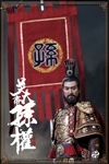 Sun Quan Zhongmou - Emperor of Wu - Deluxe Version - 303 Toys 1/6 Scale Figure