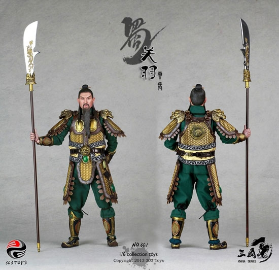 1 6 Guan Yu Figure Three Kingdoms