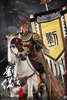 Liu Bei a.k.a. Xuande Armed Version - 303 Toys 1/6 Scale Figure
