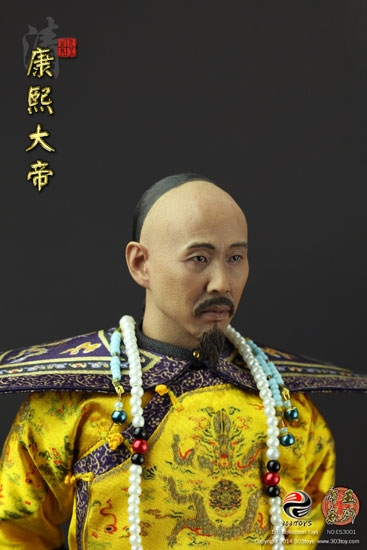 Emperor Kangxi The Great Qing Dynasty 303 Toys Es3001