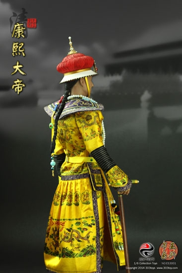 the emperor kang xi