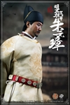 Zhu Yuanzhang The Emperor Taizu of Ming - TB League 1/6 Scale Figure