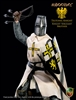 Teutonic Knight - Sergeant Brother - ACI 1/6 Figure