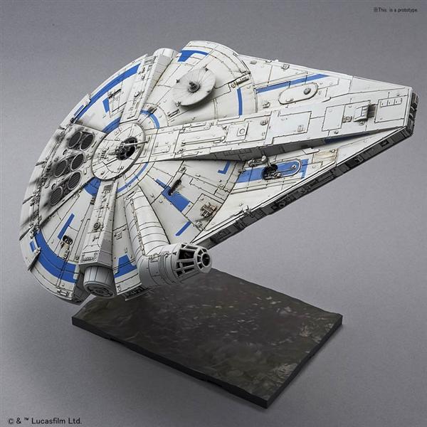 Millennium Falcon Lando Calrissian Version - Bandai Star Wars 1/144 Plastic  Model Kit