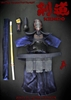 Kendo Set in Black - Brother Production - 1/6 Scale Figure