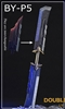 Double-bladed sword - BY Art 1/6 Scale Accessory
