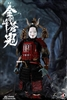 Blue Demon of Kongobu - Nightmare Series - Sura Version - COO Model 1/6 Scale Figure