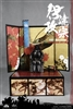 Date Masamune - Exclusive Edition - Japanese Samurai - CM Toys 1/12 Scale Figure