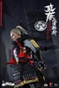 William Adams aka Miura Anjin - Gusoku - Exclusive Version - CM Toys 1/6 Scale Figure