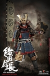 Oda Nobunaga - Deluxe Edition with Diecast Armor - COO Model 1/6 Scale Figure