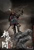 Dragon Rock of Okehazama Diorama Base for Oda Nobunaga - COO Model 1/6 Scale Figure