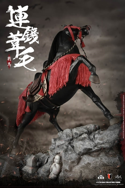 1//6 Scale COOMODEL SE024 SERIES OF EMPIRES RENNSENNASIGE THE STEED WAR HORSE
