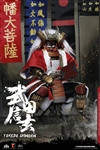 Takeda Shingen A.K.A. Tiger of Kai (Exclusive Version) - COO Model 1/6 Scale Figure