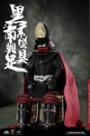 Black Cattail Armor of Oda Nobunaga (Legendary Version) - COO Model 1/6 Scale Figure