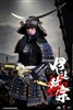 Date Masamune (Masterpiece Version) - COO Model 1/6 Scale Figure