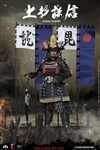 Uesugi Kenshin, The Dragon Of Echigo - Exclusive Version - CM Toys 1/6 Scale Figure