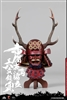 Red Buckhorn Six-Coin Kabuto (Helmet Edition) - COO Model 1/6 Scale Figures