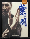 Ip Man - Donnie Yen - Enterbay 1/6 Scale Figure - CONSIGNMENT