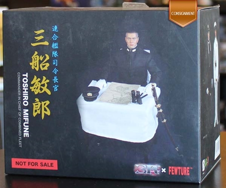 Toshiro Mifune Accessory Set - DiD 1/6 Scale Accessory  CONSIGNMENT