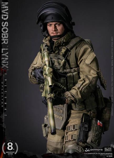 8th Anniversary Edition Russian Spetsnaz MVD Sobr Lynx - DAM Toys 1/6 Figure