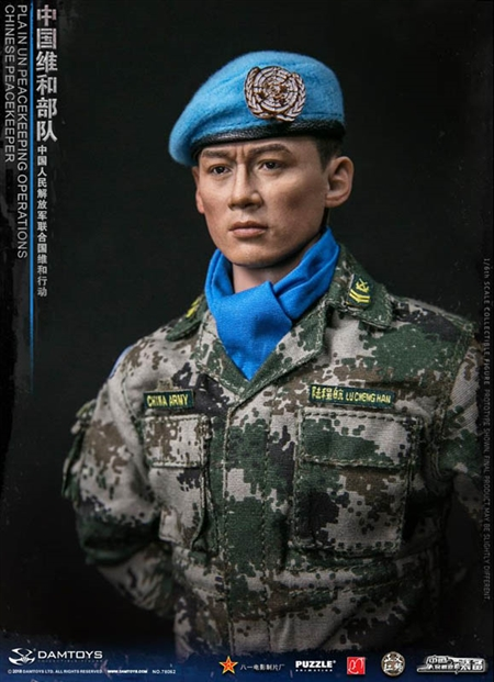 Elbow Pads 1//6 Scale UN Chinese Peacekepping Flagset Action Figures