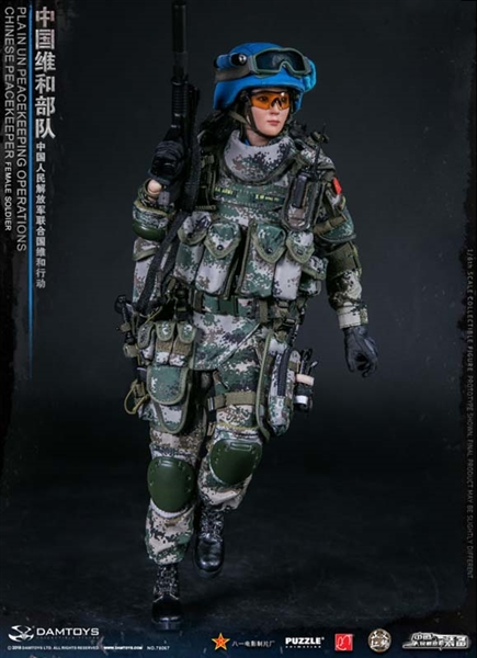 1//6 Scale Bare Hands w// Pegs Damtoys Action Figures Female UN Peacekeeper