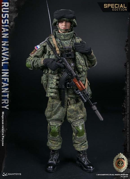 1//6 Scale Toy Russian Naval Infantry SE EMR Camo Helmet