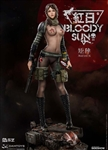 Dum - Bloody Sun - DAM Toys x Artpage Sixth Scale Statue
