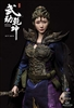 Martial Universe - Mu Qianqian (played by Liu Yan) - DAM Toys 1/6 Scale Figure