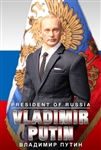 Vladimir Putin - Basic Version - DID 1/6 Scale Figure