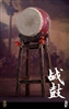 War Drum for Sun Shuanting - General of the Ming Dynasty - Deluxe Version