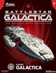 Galactica Ship (1978 Series) - Battlestar Galactica - Eaglemoss Model