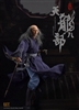 Duan Yanqing in Demi-Gods and Semi-Devils Series - End I Toys 1/6 Scale Figure