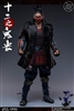 Twelve Ghost Samurai - Black Version - EdStar 1/6 Scale Figure