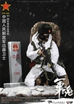 Border Guard - Chinese People's Liberation Army - 91st Anniversary Edition - Flagset 1/6 Scale Figure