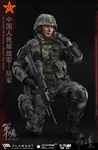 Machine Gunner - Chinese PLA - Flagset 1/6 Scale Figure