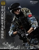 People's Liberation Army Marine Corps - Flagset 1/6 Scale