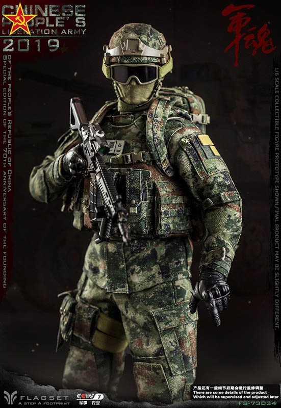 Chinese People's Liberation Army 2019 - Flagset 1/6 Scale Figure